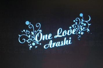 Onelove_2