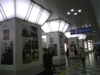 Osaka_arashi3