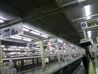 Osaka_arashi5