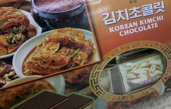 Koreanchoco_convert_20090209215818